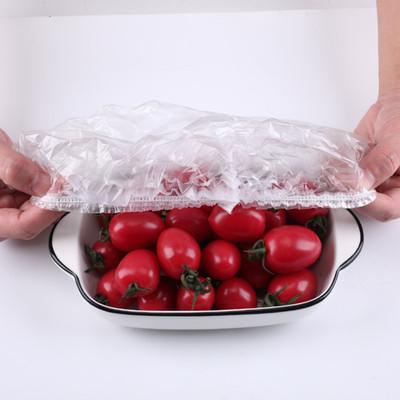 一次性保鲜膜套剩菜剩饭保鲜碗罩松紧口食品级保鲜袋盖套碗罩家用