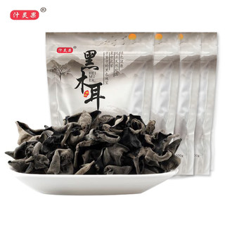 Northeast specialty eucalyptus black fungus 500g. 1 kg 17.9.2 kg after volume. 33.9 non-pure wild meat thickness