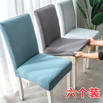 Household continuous stretch table table show Universal restaurant hotel fabric simple stool cover cover hotel chair cover