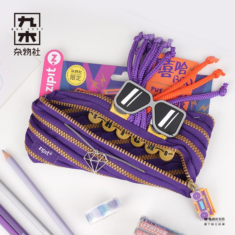 九木杂物社限定ZIPIT琛诺怪兽拉链袋小丑笔袋收纳化妆包儿童礼物