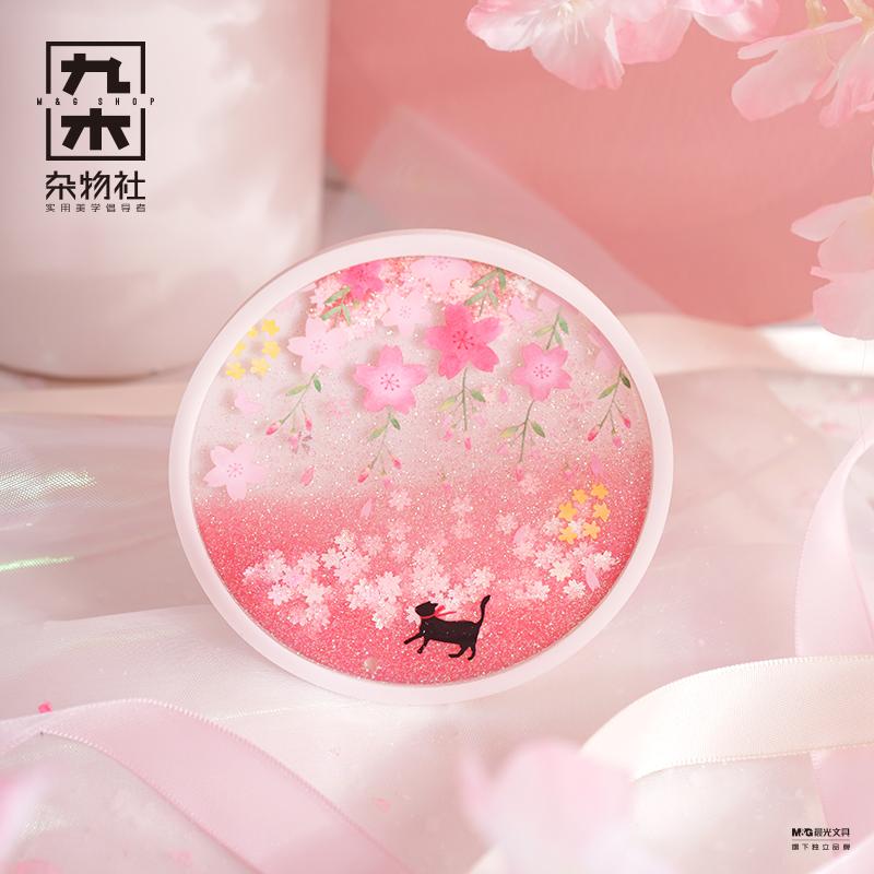 九木杂物社樱花创意杯垫
