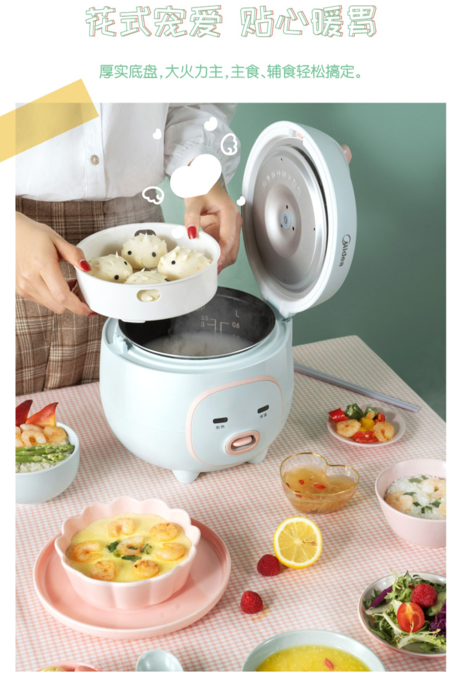 美的迷你小型家用多功能电饭煲