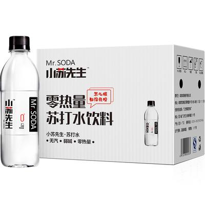 小苏先生苏打水无糖饮料原味0卡0脂0糖碱性饮用水360ml*24瓶整箱