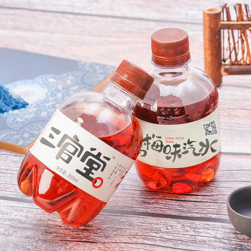 小苏三官堂乌梅汽水8瓶