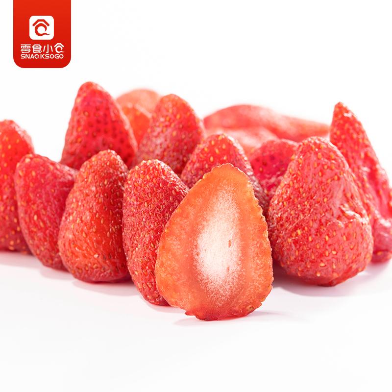 2袋(216g)零食小仓草莓干