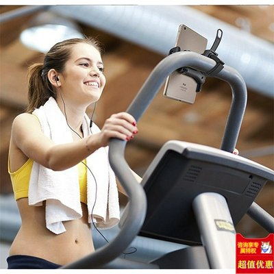 Dynamic bicycle mobile phone iPad tablet universal bicycle gym elliptical running machine sports bracket