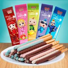 【湘巧】儿童混合夹心长条巧克力棒10包
