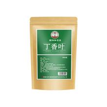 协和京品丁香叶茶调理肠胃养生茶