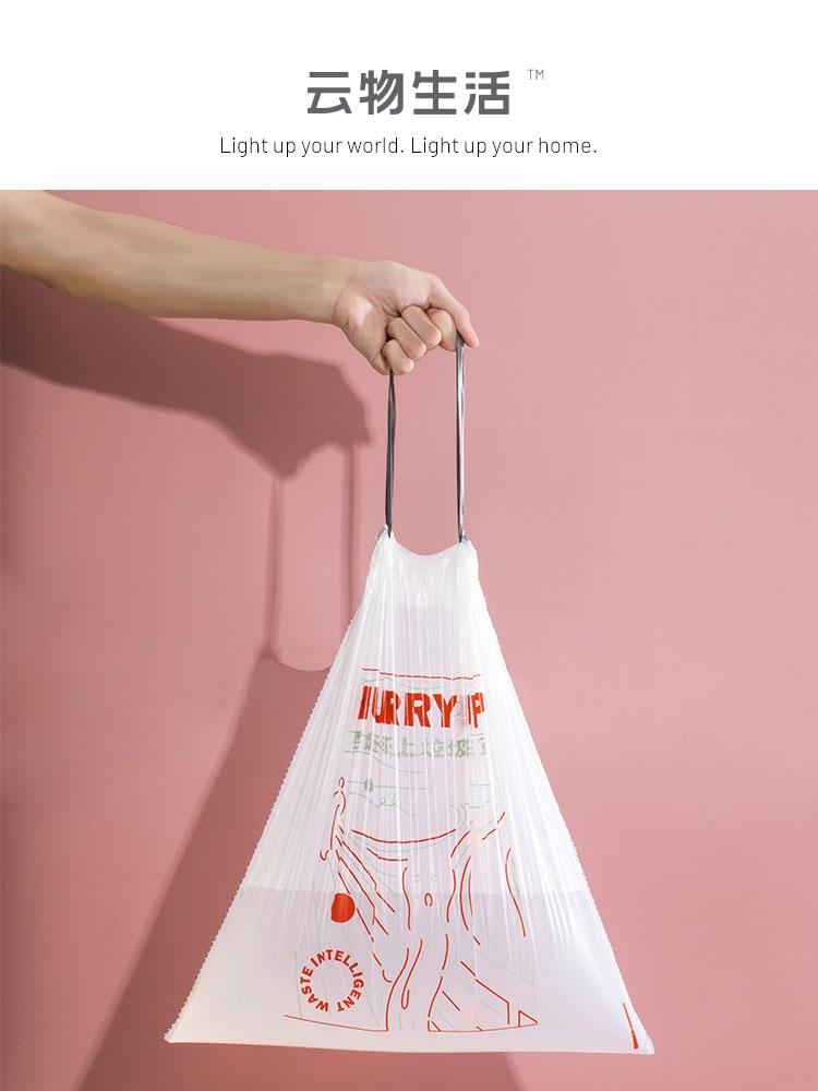 云物生活厨房抽绳垃圾袋湿垃圾家用防漏手提式加厚特厚创意入画_图2