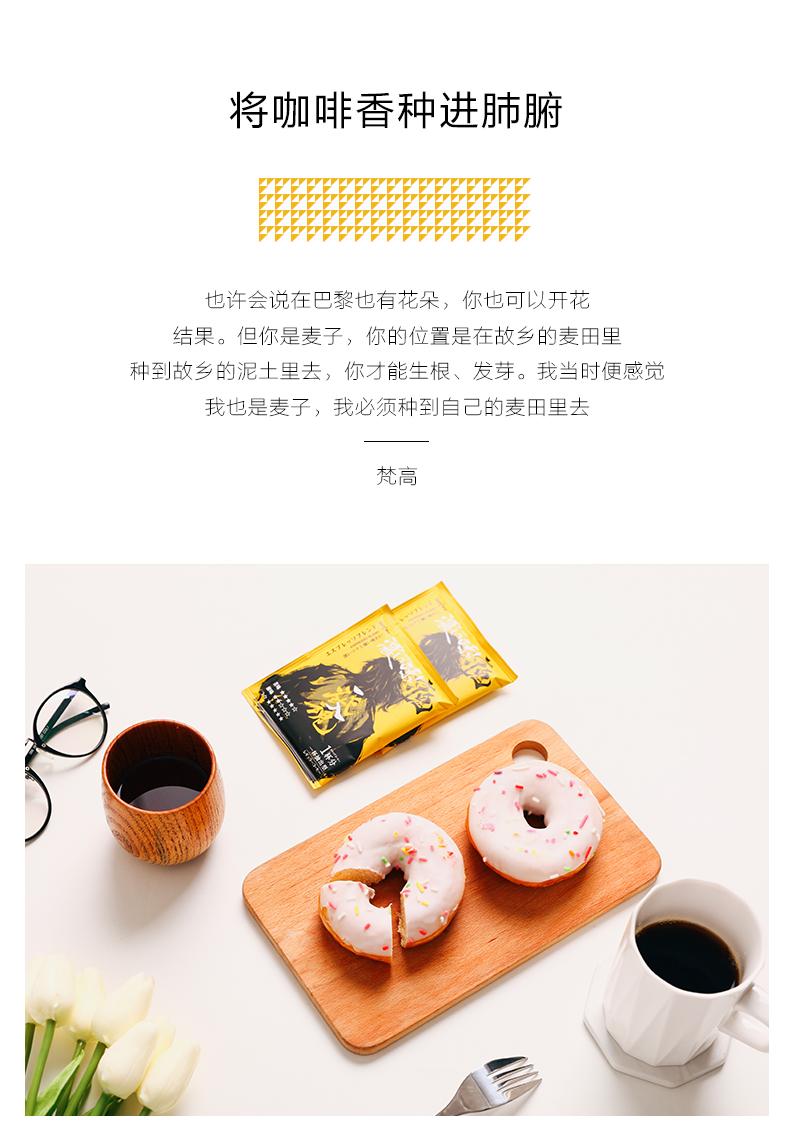 日本进口 隅田川 鬼系列挂耳咖啡 意式特浓纯黑咖啡 24片装 图8