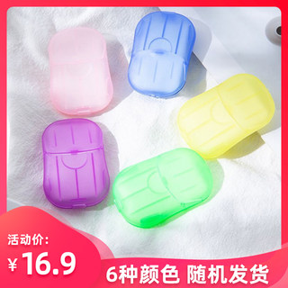 Soap Tablets Travel Pack Portable Outdoor Disposable Sanitary Hand Wash Soap Tablets Student Soap Paper Soap Soap Paper