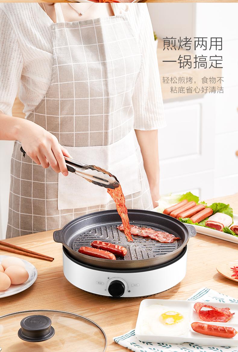 美的 多功能料理锅4L+电磁炉 图3