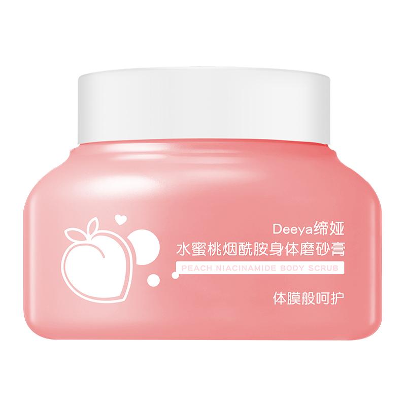 缔娅水蜜桃烟酰胺身体磨砂膏除螨抗痘去鸡皮肤去角质深层清洁