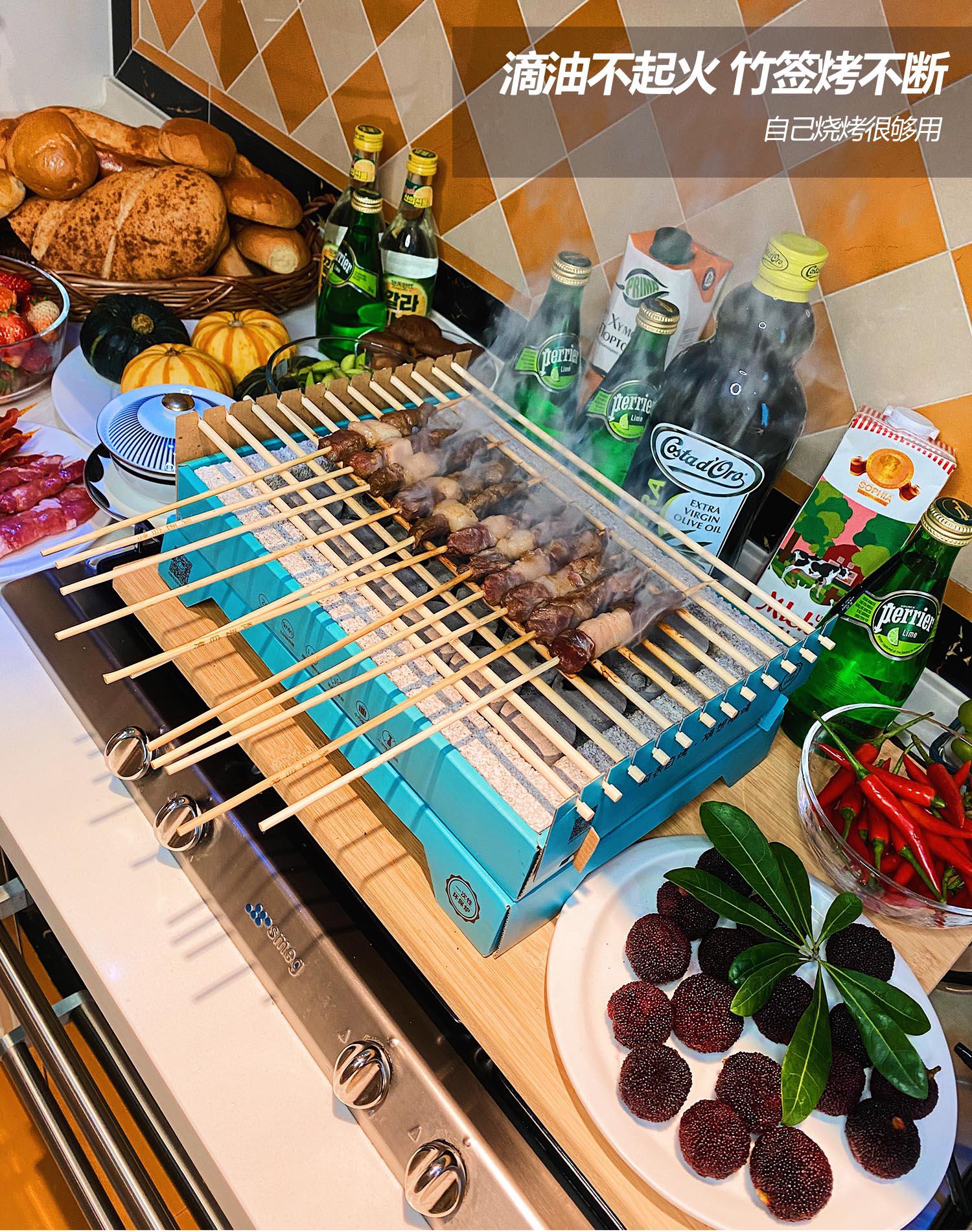 阿丢 一次性小型无烟木炭烧烤炉(含木炭+送烧烤网)天猫优惠券折后¥19.9顺丰包邮