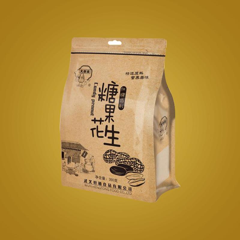 大新来糖果花生坚果零食 新花生 多味水煮五香花生袋装500克批发
