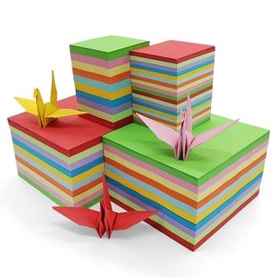 彩色折纸儿童手工剪纸200张