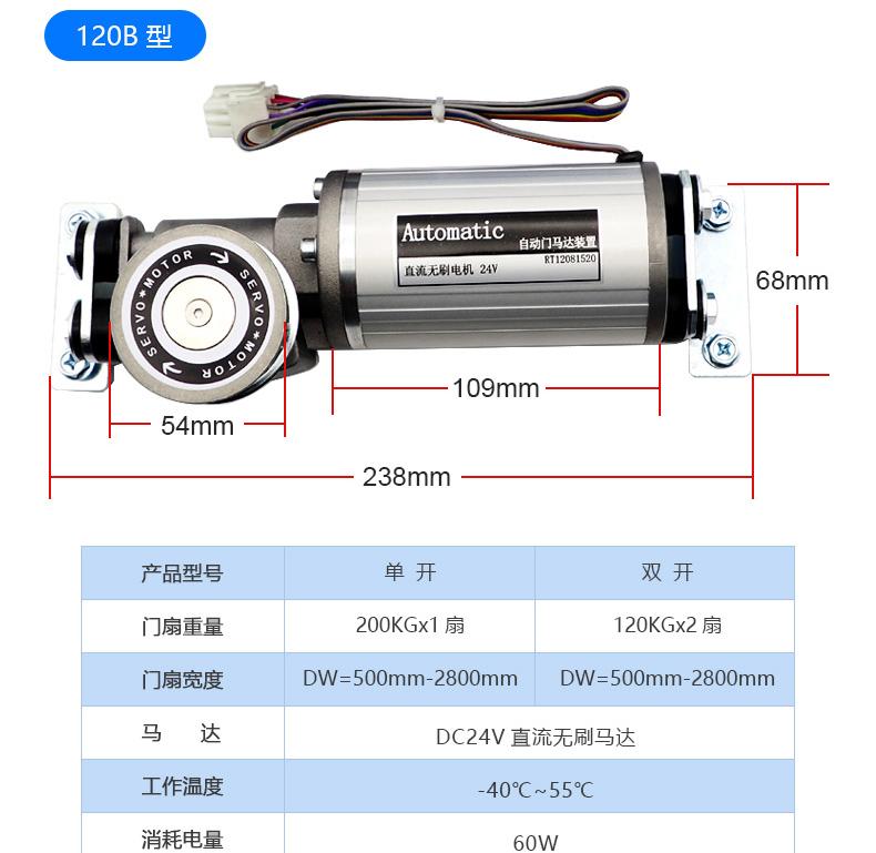 自动感应玻璃门价格_特普纳自动门马达玻璃感应门静音电机多玛电机减速箱RT12081520 ...