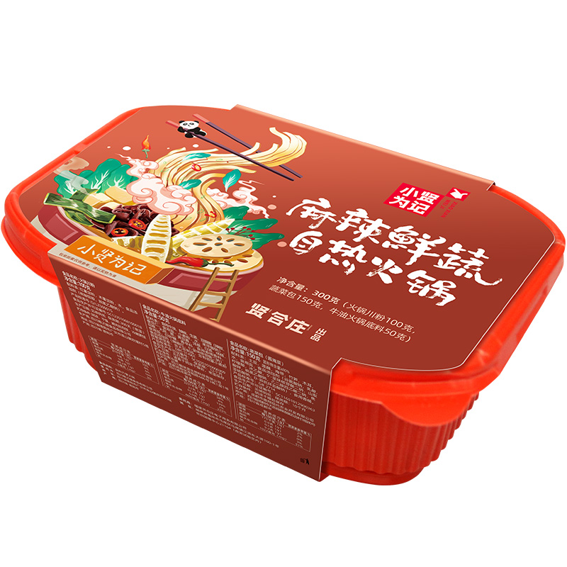 【3盒】贤合庄陈赫推荐网红自热懒人火锅