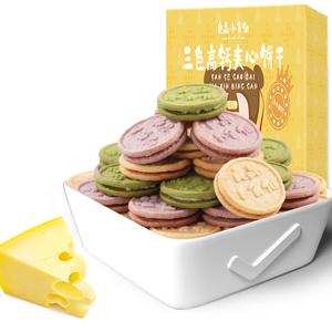 【良品铺子小食仙-三色高钙饼干90gx1盒】夹心饼干盒装独立小包装