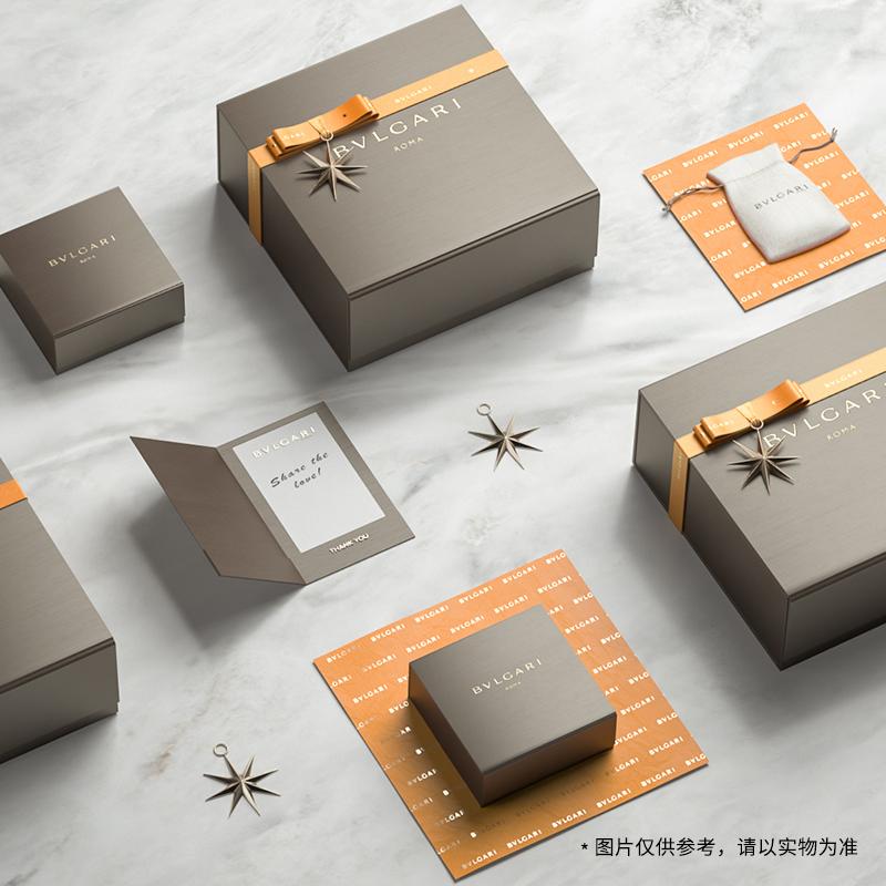 宝格丽男士淡香水大吉岭茶,送男朋友品质生日礼物