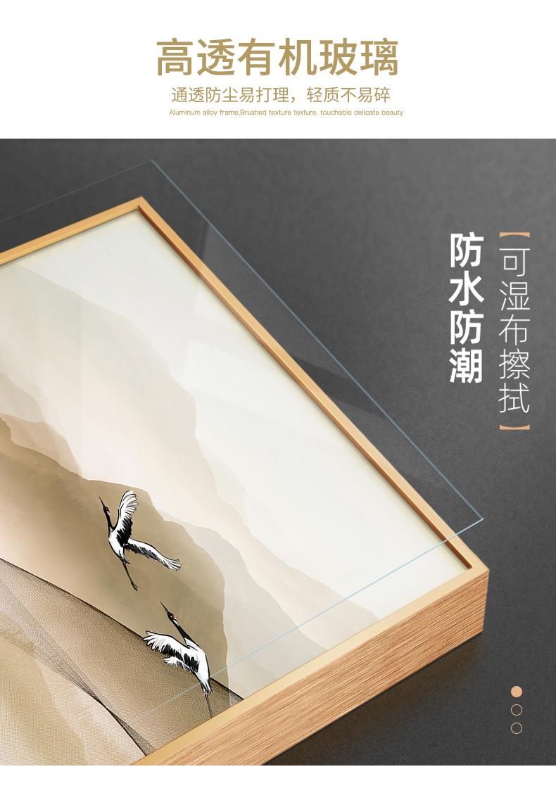 新中式客厅装饰画沙发背景墙饭厅轻奢简约现代挂画山水三联画壁画详细照片