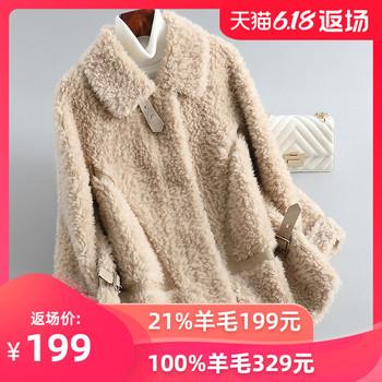 Сезон уборки овец сдвиг пальто зимнюю одежду нового модель гранула шерсть целая шкура пальто женская кожа трава длина, цена 4724 руб