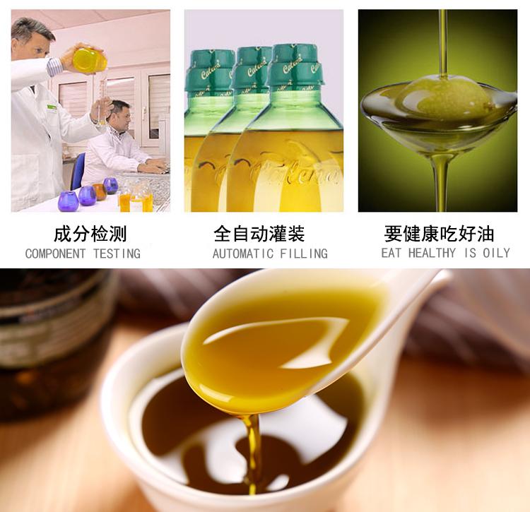 巧媳妇特级初10%榨橄榄油食用油调和油5L非转基因色拉植物油家用商品详情图