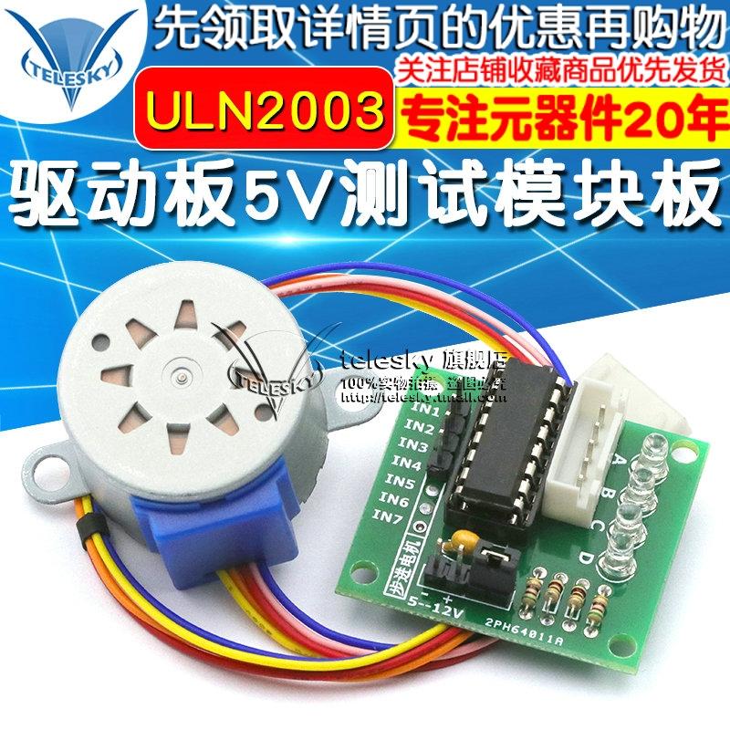 TELESKY 5V stepper motor ULN2003 Driver board 5V Test module board (1 set)