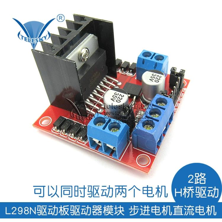 TELESKY L298N двигатель привод доска модули постоянный ток шаг продвижение двигатель двигатель умный автомобиль робот монтаж