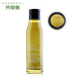 Fragrant Grass Glowing Licorice Moisturizing Functional Water 110ml Lotion The same toner skin care products brighten skin tone