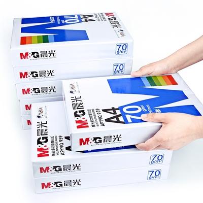 晨光A4打印纸办公双面打印100张