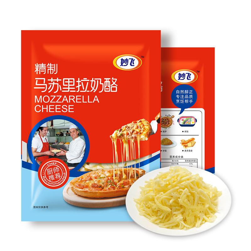 【妙飞】马苏里拉奶酪芝士碎450g