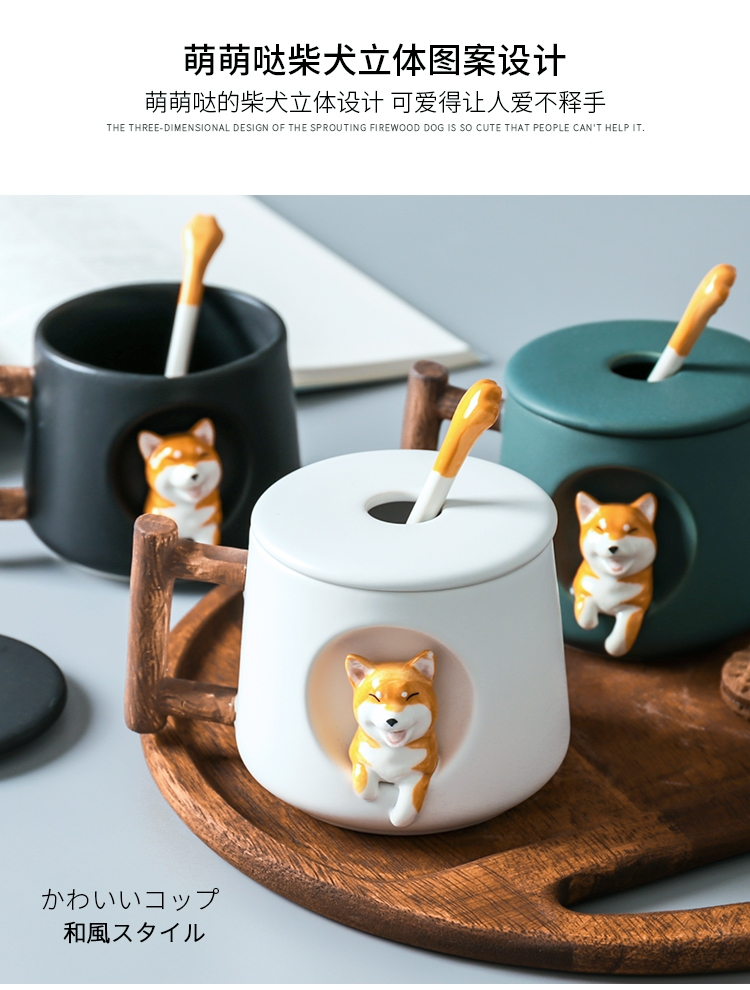 Creative super of firewood dog mugs with cover teaspoons of Japanese girl lovely glass ceramic cup picking a birthday gift