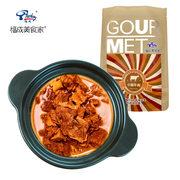 0点!福成美食家 老北京小碗牛肉300g