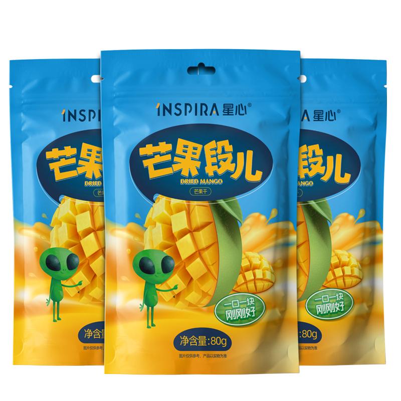 星心越南进口风味芒果干80g*3休闲零食 健康果干零食厚切水果干