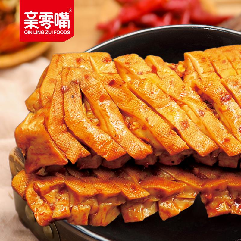 【5包】亲零嘴兰花串豆干小零食
