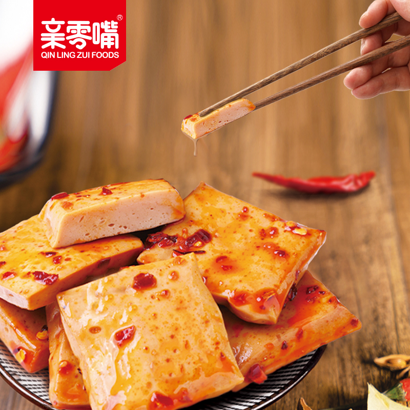 【20包】亲零嘴多口味豆腐零食豆干