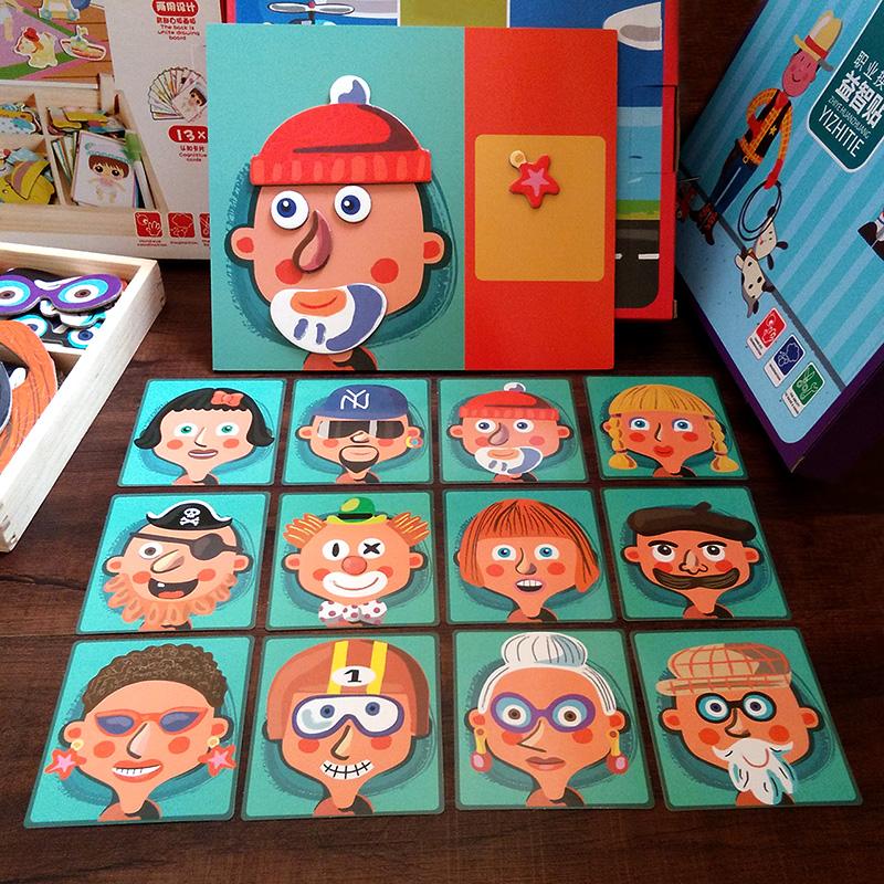 白菜党:木质磁性拼拼乐 儿童玩具(多种主题可选)