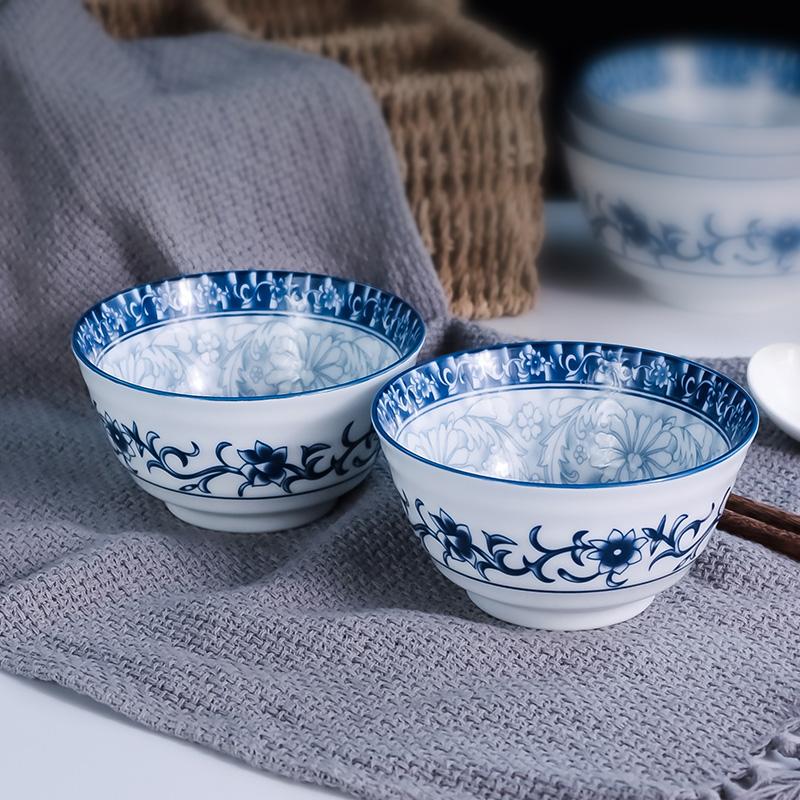 中国风青花陶瓷吃饭小碗 4.5寸2只