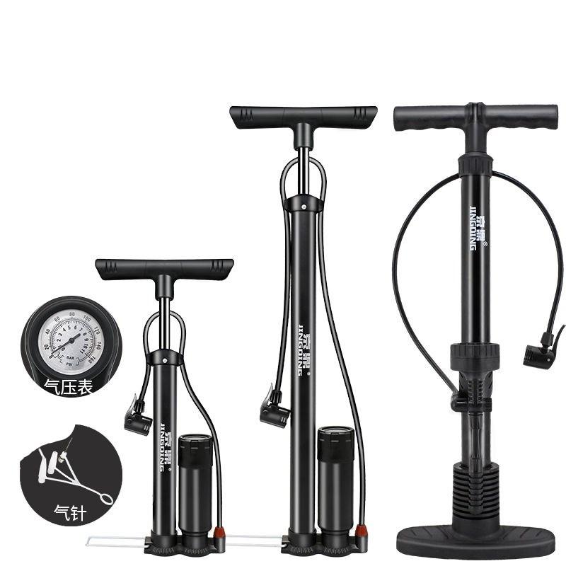 高压打气筒自行车电动车摩托车汽车篮球充气筒家用充气泵气筒
