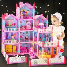 儿童过家家拼装娃娃屋别墅芭比娃娃套装公主城堡仿真房子玩具