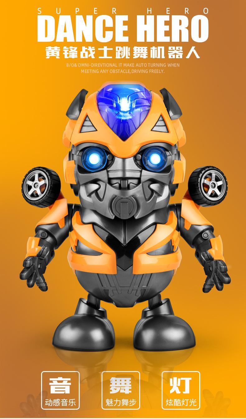 鬼马创意 跳舞钢铁侠机器人玩具 图1