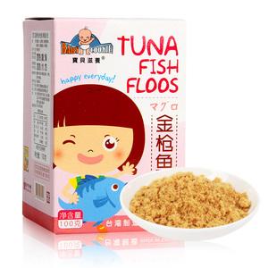 【宝贝滋养】台湾进口鱼肉松