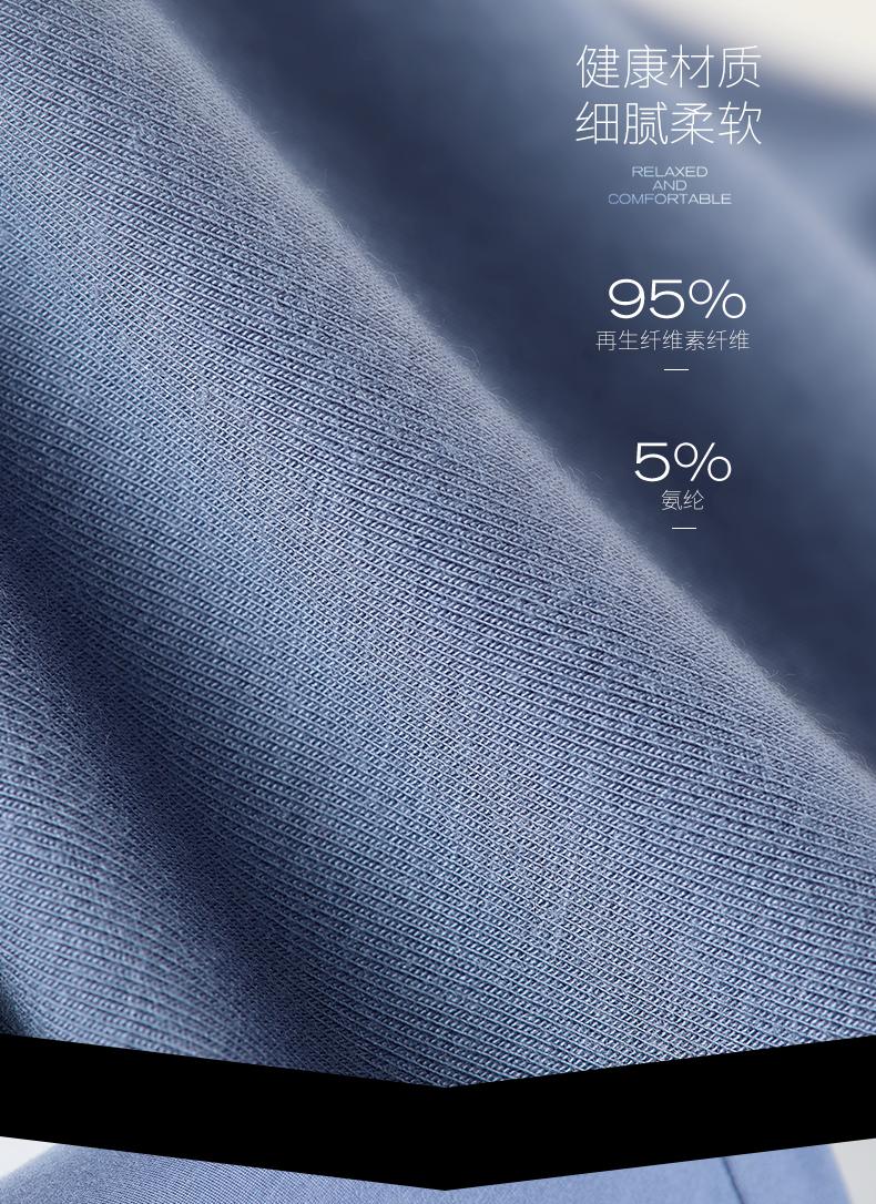Firs/杉杉 男士莫代尔混纺 石墨烯抗菌平角内裤 3条 单向导湿科技 图2