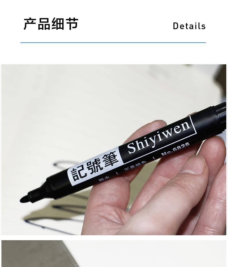 记号笔黑色马克勾线快干防水性笔油性不掉色快递奇异笔不可擦粗笔粗头速干彩色物流涂码记号笔详细照片
