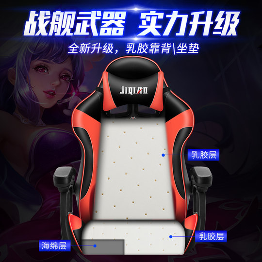 Hengce Gaming Chair Gaming Chair Internet Cafe Computer Chair Home Office Chair Comfortable Sedentary Chair Backrest Reclining Seat