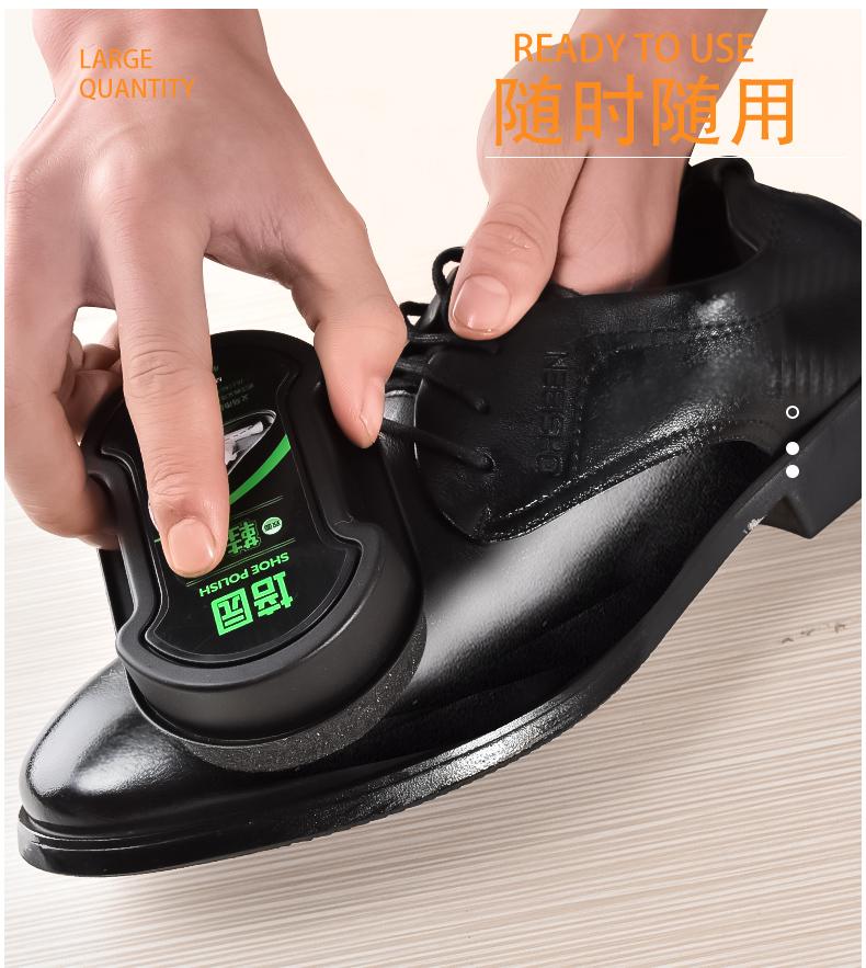 擦鞋神器家用皮鞋专用多功能保养增亮双面海绵擦鞋蜡无色通用鞋擦详细照片