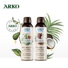 ARKO身体乳2瓶牛油果椰子润肤乳