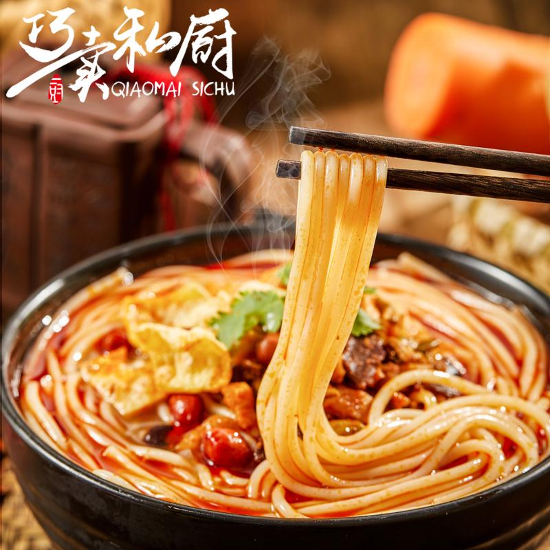 巧卖私厨螺蛳粉339g*3包广西柳州特产酸辣粉速食螺丝粉方便面米粉