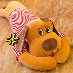 超可爱毛绒玩具狗趴趴狗抱枕布娃娃儿童玩具熊公仔男女生生日礼物